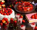 【1ドリンク&デザートブッフェ付!】野菜たっぷりビュッフェと選べる1品(平日限定)