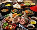 SORAMIDO BBQコース 【3時間制】