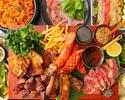 【コナビール飲み放題OK】<1ポンド>5種の肉料理を堪能! スペシャルミートコース+3h飲放付き