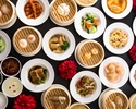 【4/1~Saturday · Sunday · Holiday Lunch】 Dim Sum Buffet