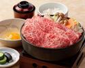 〈松阪牛〉すき焼