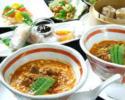 【土曜日限定】頤和園名物!担々麺入りコース2500円(税抜)