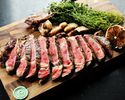 Special Steak Lunch Course