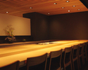 【Counter seat for 2 to 4 people】 Omakase course