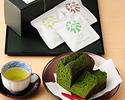 抹茶パウンドケーキ&お茶詰め合わせ