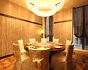 ■平日ランチ完全個室■ 4500円「フカヒレ入り薬膳スープ・担々麺入り」ランチコース