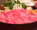【ディナー】仙台牛すきやき