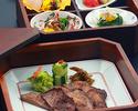【ランチ】牛タン焼き二段重箱膳
