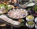 All-you-can-eat Kin Agu Pork Shabu-Shabu  Adult (13 years and up)