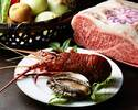 ●【Bon Week(Aug.13-16) Weekdays Online Booking Exclusive Prifix Dinner】SHIO-SAI