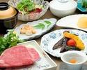 Steak Kaiseki Lunch ( includes Teppanyaki Steak)