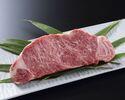 "【Teppanyaki Dinner】 ""HIDA-BEEF"" 200g"