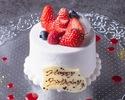 誕生日や記念日に!生クリームケーキ(オプション)