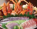 「土佐皿鉢コース」豪快な皿鉢料理に天然クエ荒炊きとコンビたたきが付いたコースです