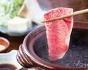 Japanese Wagyu Shabu Shabu Course Basic (90g)