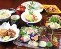 【結都(ユイト)会席】自慢の鰹たたきや、天然活〆鮮魚の造り。旬の食材を使ったお昼の本格会席。 全8品
