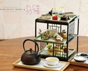 Jazz Afternoon Tea Set