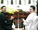 【和婚も気になる方へ】ドレス特典付☆提携神社見学×試食フェア