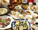 【おはしの名物コース】人気のお料理ラインナップ!《4500円》