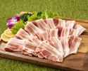 三元豚カルビ(250g)