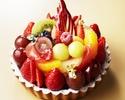 Fruit tart 12 cm round shape 4,000 yen (for 2-3 people)