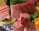 銀座6丁目限定【和牛懐石コース】厚切り上タン塩ほか、厳選された9種の特選肉を様々な調理法で堪能できるお肉尽くしの特別コース
