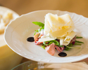 Gioia lunch course ¥ 6,000