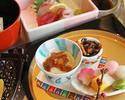 【Dinner】Tables only <children>