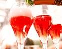 【月、火限定!】スパークリングワインも飲み放題!2時間飲み放題コース 全50種