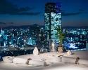 ●Pierre Gagnaire Tokyo