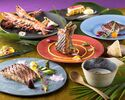 "【Special online deal】Polynesian Grilled Course ""Lighthouse"""