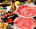 お肉が通常の2倍!熟成ステーキ付!黒豚しゃぶしゃぶ満喫コース【全9品】