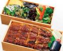 国産鰻と特製タレのうなぎ弁当