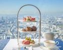 【Window Table Confirmed】Afternoon tea