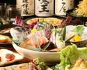 名物と旬菜コース 2時間飲み放題付き(9~10名様)