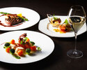 【Online Booking Exclusive】 Alice (Dinner course + 2 kinds free flow)