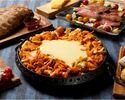 【 お得!!アーリーレイトプラン 】チーズタッカルビプレミアコース + クラフトビール地酒オプション
