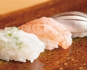 【Lunch】 Omakase course (grip) 7,000 yen