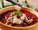 Sichuan Food Festival