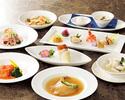 北京ダックやフカヒレの姿煮など厨房長厳選の食材を取り入れた特別コース