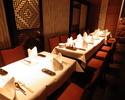 テーブルチェック限定2.5時間飲み放題付き6000円(税別)個室プラン