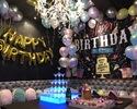 <平日>【誕生日・記念日プラン】季節料理+3時間120種飲み放題+特製ハニトー
