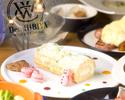 【特製ケーキでサプライズ】本格ラクレットとチーズビストロ料理に自家製の季節のケーキでお祝い☆世界のワイン9種も2.5時間飲み放題のプラン