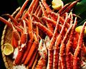 ●【Online Reservation Exclusive】Dinner Buffet ( Sun & Holidays) 17:00 7,200yen