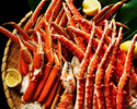 ●【Online Reservation Exclusive】Dinner Buffet ( Sun & Holidays) w/ 1 drink 17:00 8,000yen