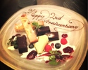 【記念日×夜景×2時間飲み放題付】デザートプレート付アニバーサリーコース