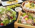 【数量限定】北海道産ホエイ豚と夏野菜の冷しゃぶコース 3500円(全7品)