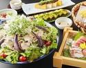 2時間飲み放題 北海道産ホエイ豚の冷しゃぶサラダコース 全9品 5000円