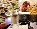 サマーパーティープラン日本料理¥8000