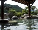 【公式HP予約限定】日帰りプラン お昼の和会席(SAGA)~砂蒸し風呂でゆったり~<1ドリンク付>11,000円~